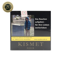 Kismet Honey Blend 200g - BLACK PISTACHIO